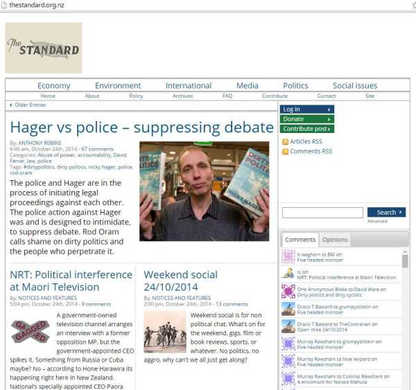 Standard home page