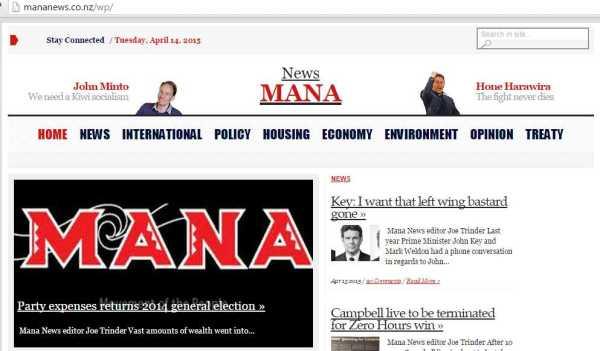 ManaNewsHead