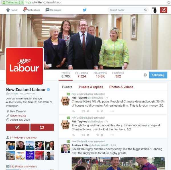 LabourTwitter11-07-15