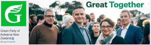 GreensFacebook20170811