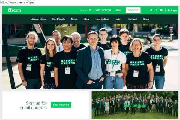 GreensHomePage20170812