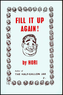 Image result for the half gallon jar by hori